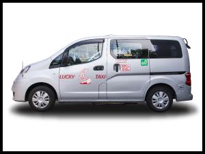 UDタクシー(ニッサンバネット)