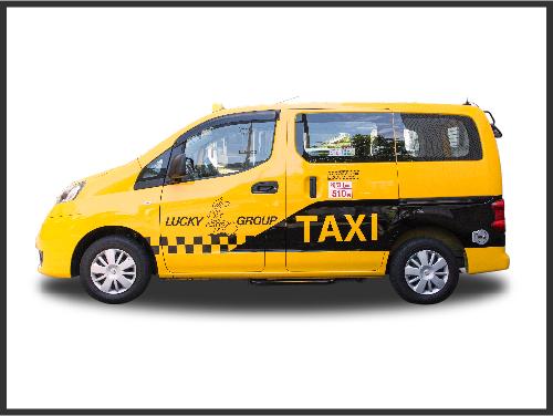 小型タクシー(ニッサンバネット)